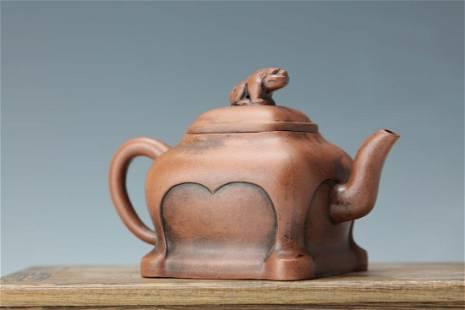 A Square shape Tea Pot with Chengtianrui Mark