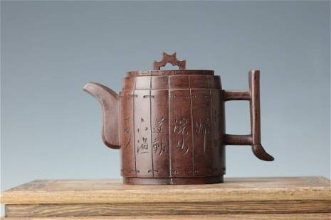 A Bamboo Pen Holder Shape TeaPot of Poetry with
