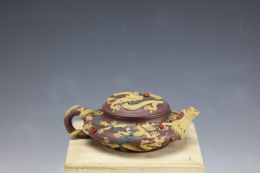 Zisha Clay Teapot of Nine Dragons by Zhu Liang