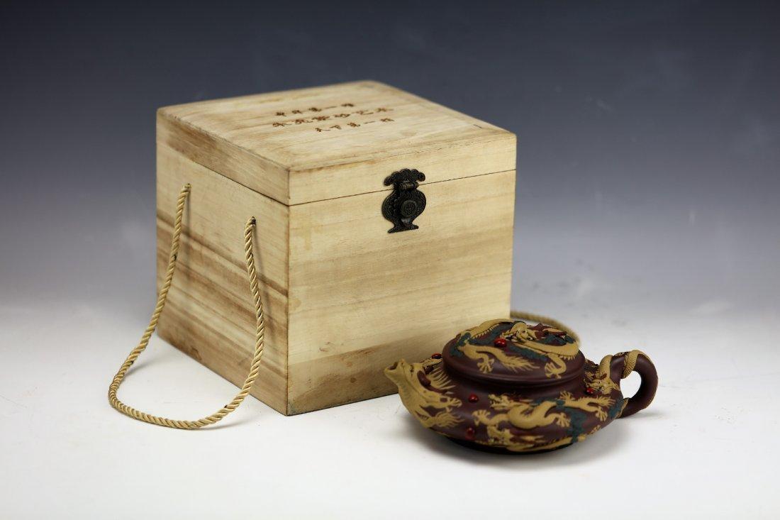 Zisha Clay Teapot of Nine Dragons by Zhu Liang - 6