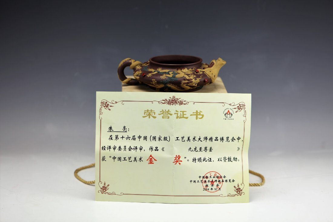 Zisha Clay Teapot of Nine Dragons by Zhu Liang - 7