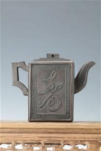 A Rectangle Tea Pot the God of Longevity with