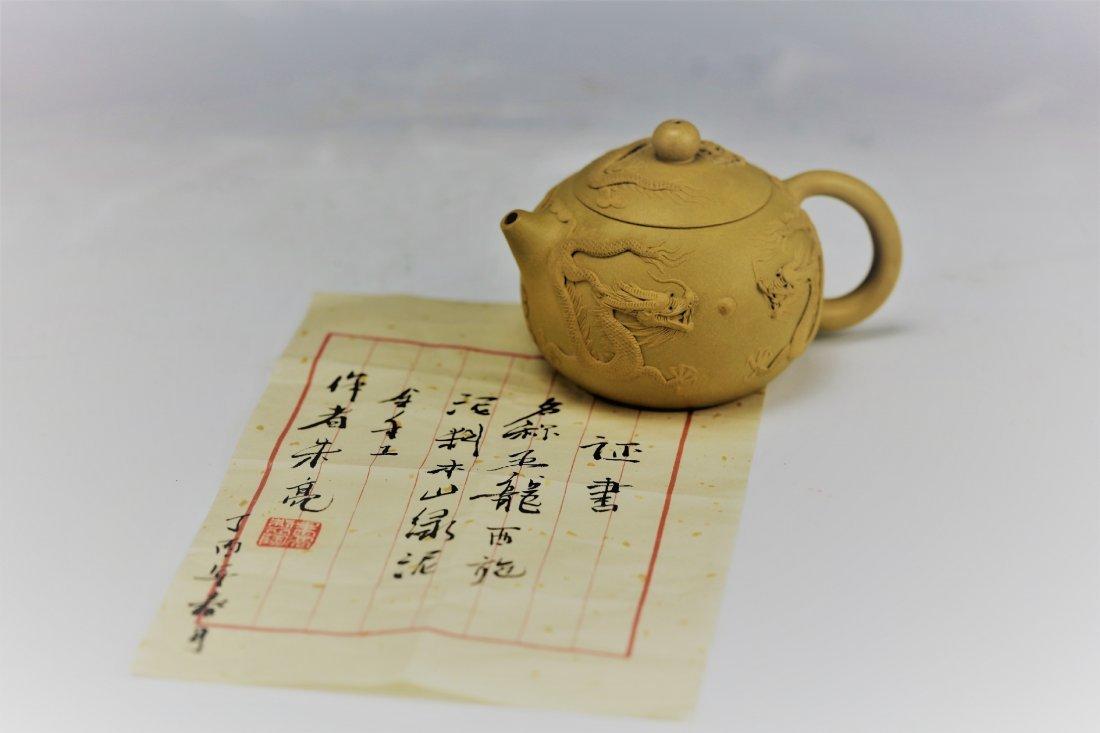 A Five Dragons Clay Teapot by Zhu Liang - 8