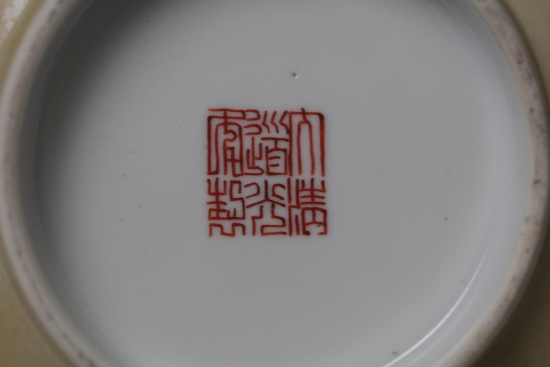 A Pair of Floral Famille Verte Bowls with DaoGuang Mark - 9