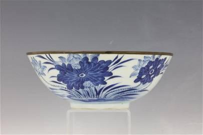 Chinese Blue White Porecelain Bowl with Peom and Wangyu