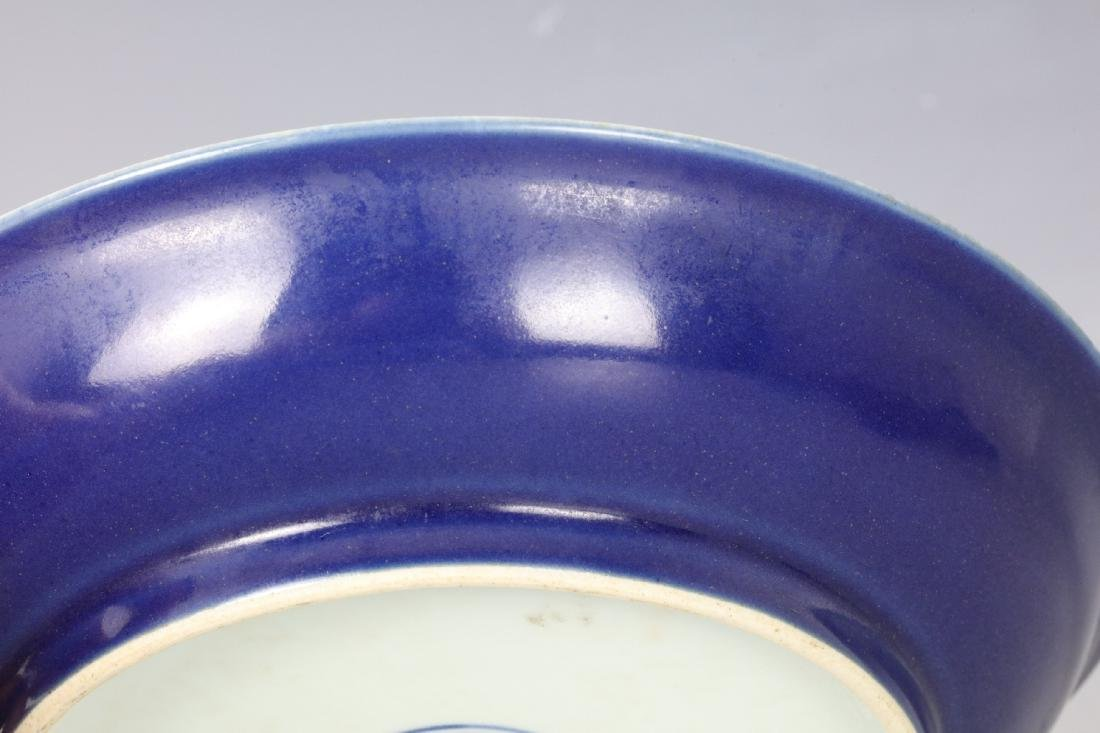 A Chinese Blue White Porcelain Plate with Xuande Mark - 2