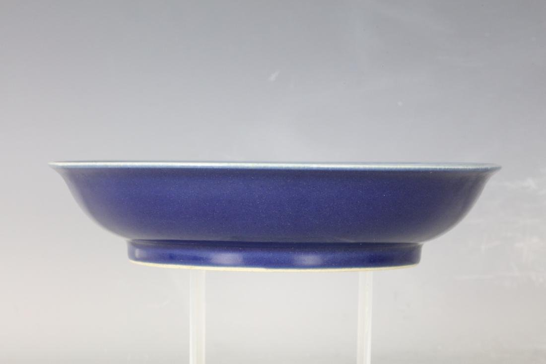 A Chinese Blue White Porcelain Plate with Xuande Mark - 3