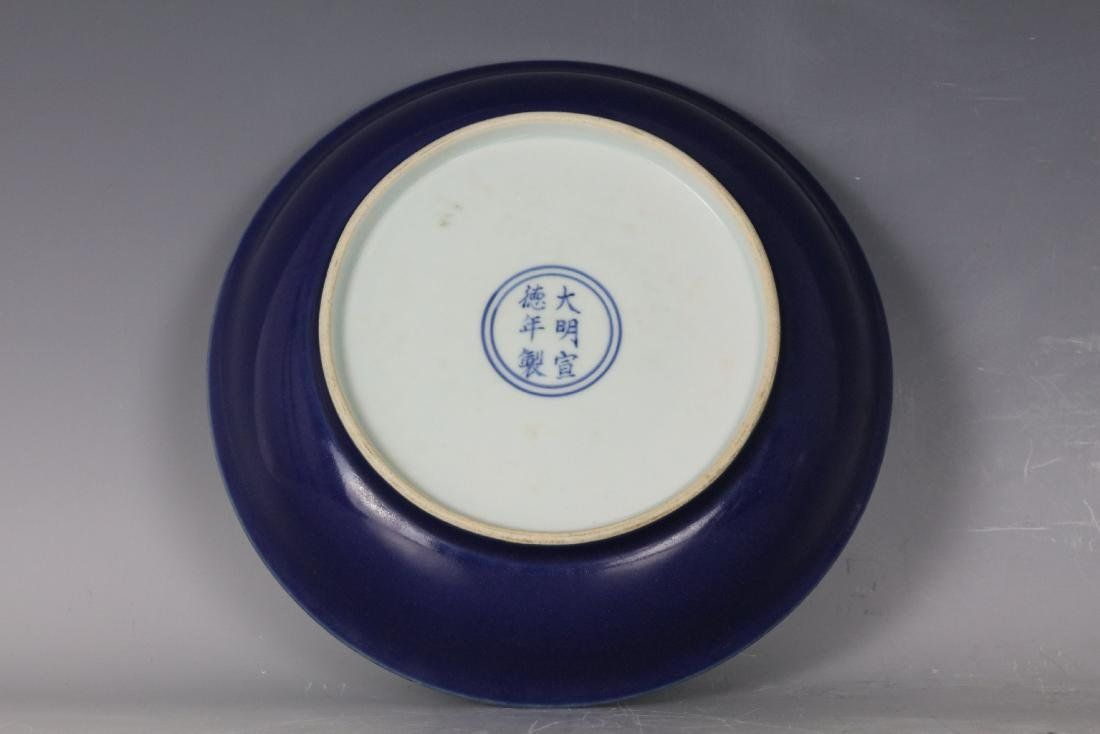 A Chinese Blue White Porcelain Plate with Xuande Mark - 4