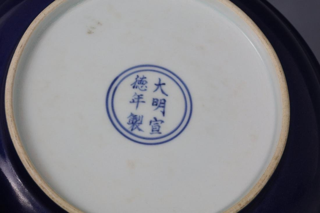 A Chinese Blue White Porcelain Plate with Xuande Mark - 5