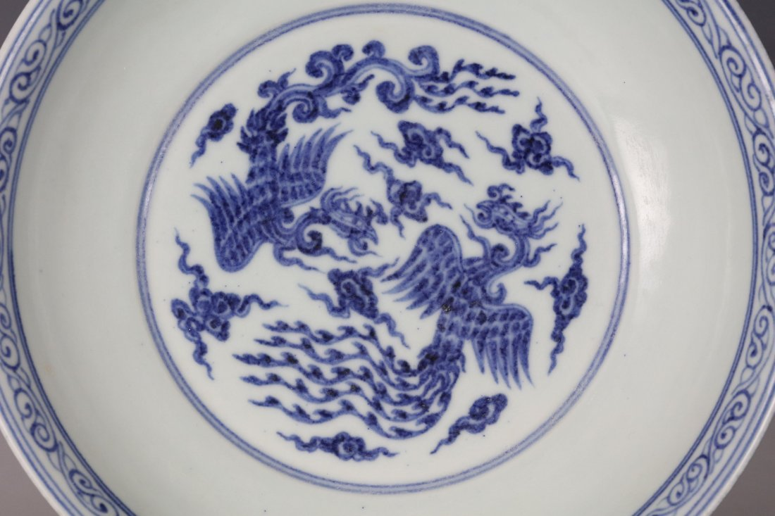 A Chinese Blue White Porcelain Plate with Xuande Mark - 7