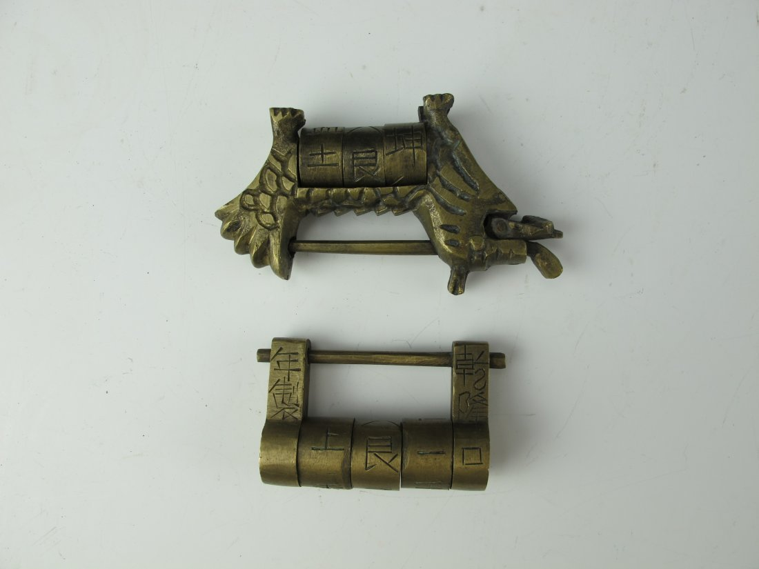Two Chinese Antique Brass Combination Locks - 3