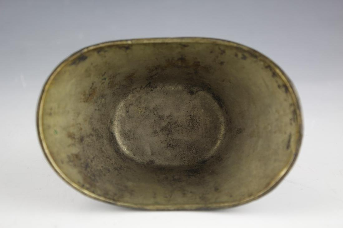 A Mother of Pearl inlay Figure and Landscape Laquer Cup - 5