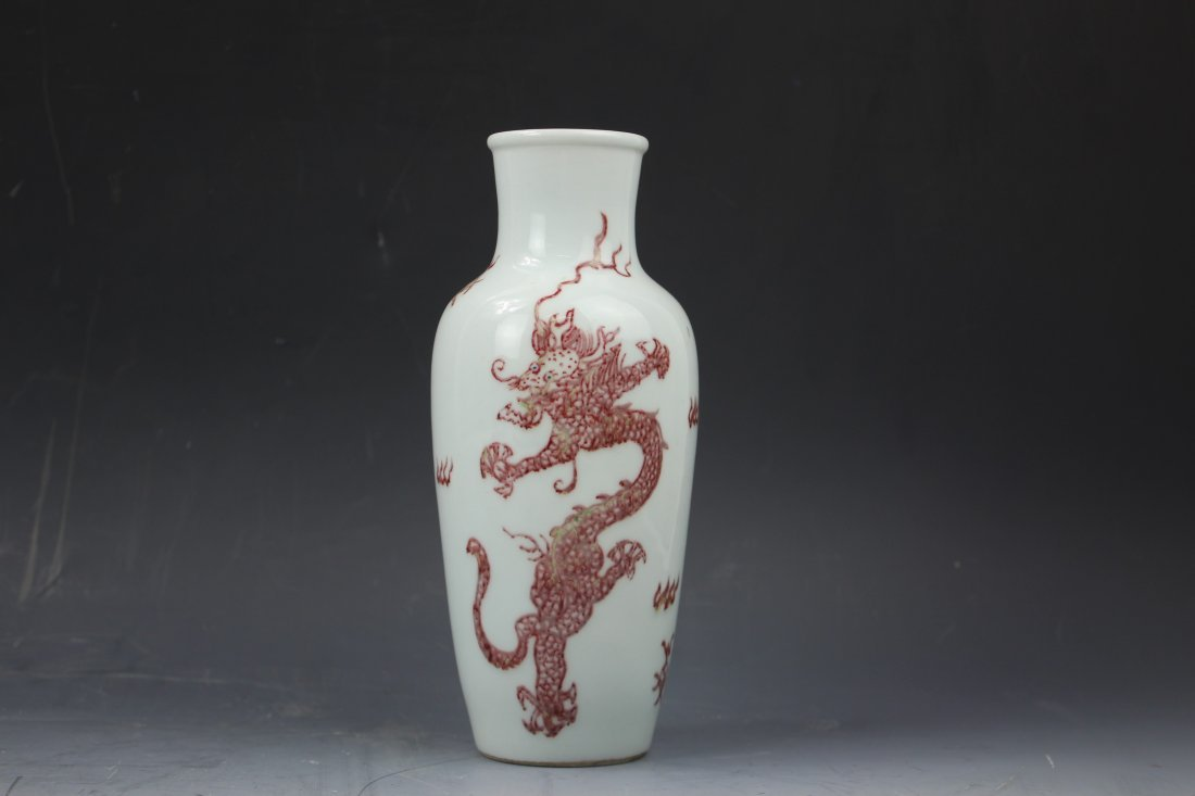 Fine Chinese Underglaze Red Dragon Vase W Kangxi Mark