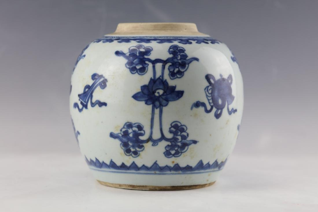 A Chinese Blue White Porcelain Vase