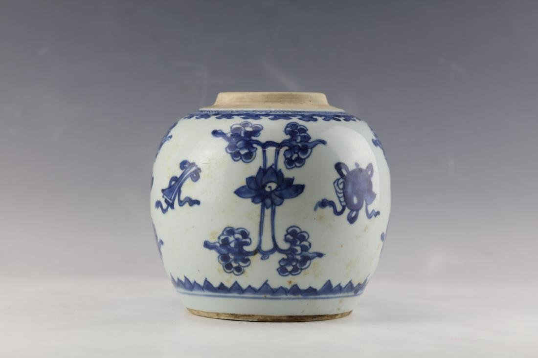 A Chinese Blue White Porcelain Vase - 2