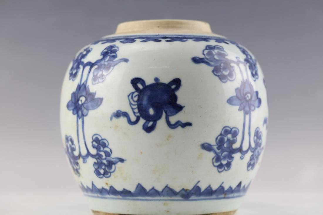 A Chinese Blue White Porcelain Vase - 5