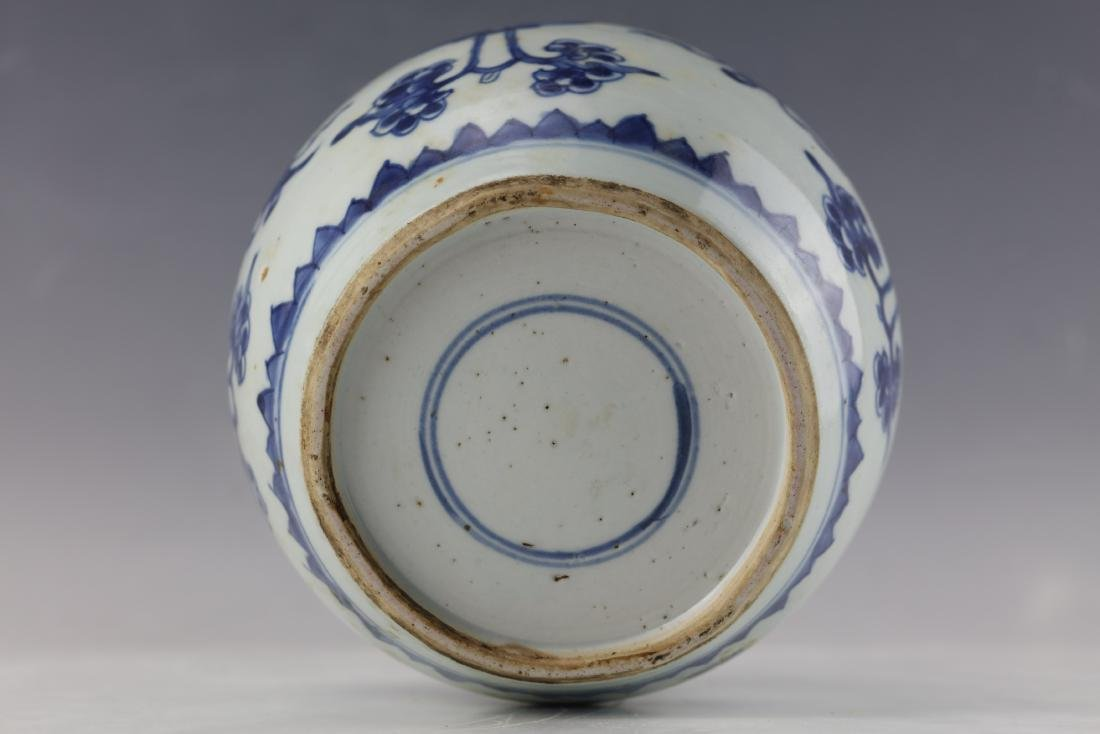 A Chinese Blue White Porcelain Vase - 7
