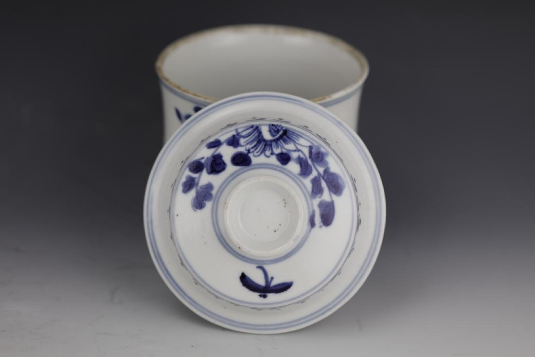 A Chinese Blue White Porcelain Pot With Cover - 4