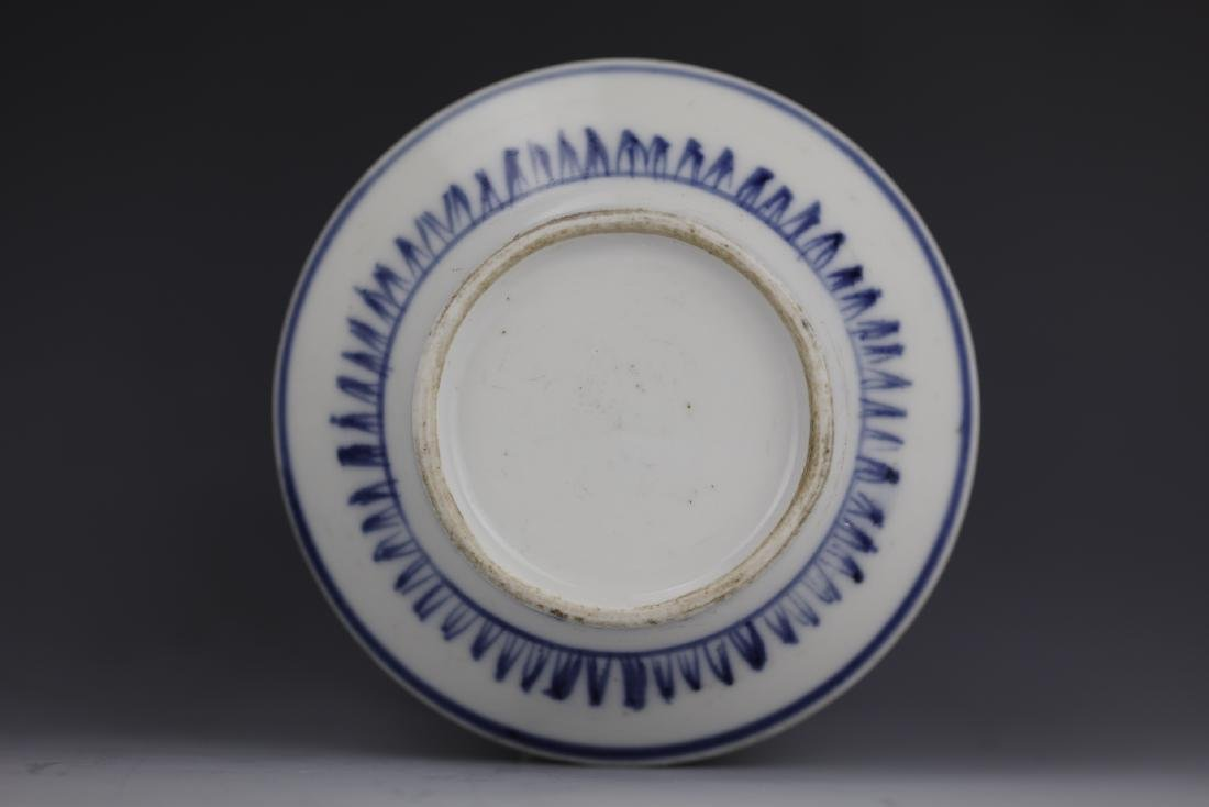 A Chinese Blue White Porcelain Pot With Cover - 9