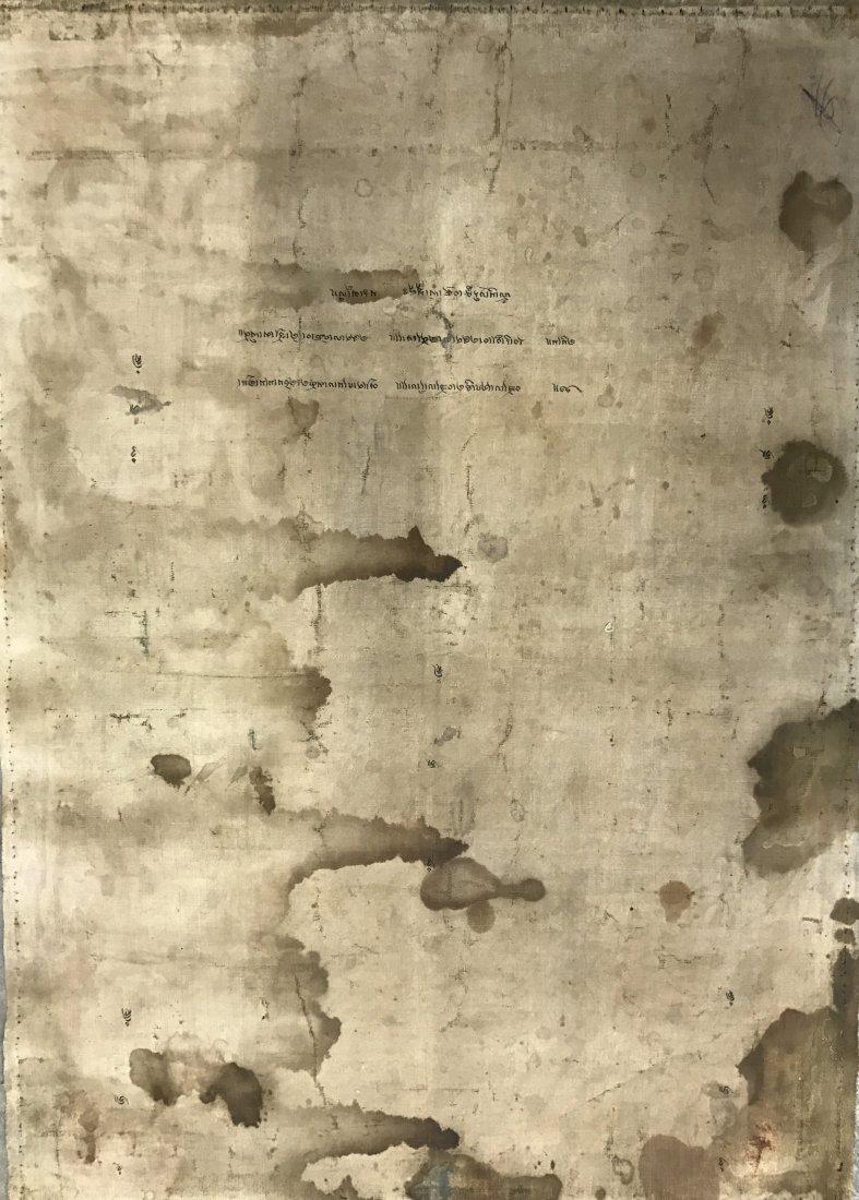 Fine Chinese 19th Century Tangka of Guardian - 4