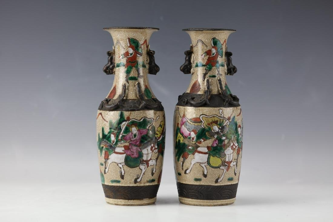 A Pair of Famille Rose Porcelain Jar with  Qianlong Mar