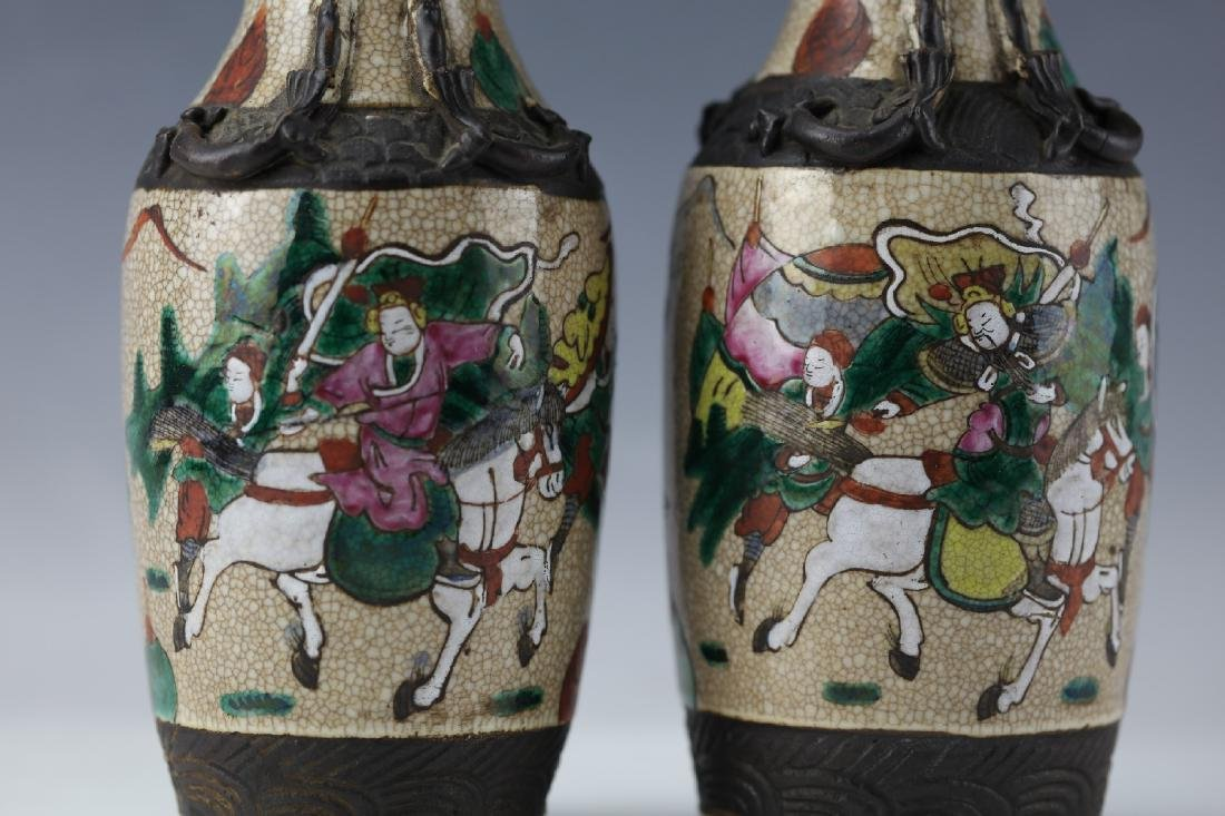 A Pair of Famille Rose Porcelain Jar with  Qianlong Mar - 2