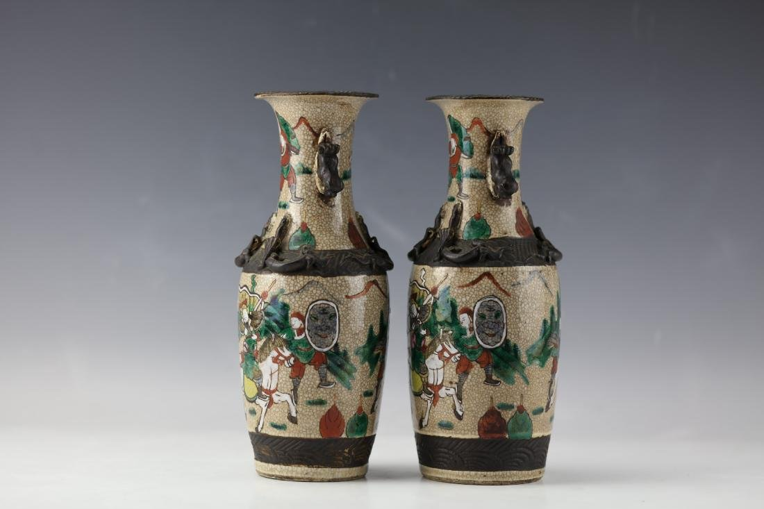 A Pair of Famille Rose Porcelain Jar with  Qianlong Mar - 3