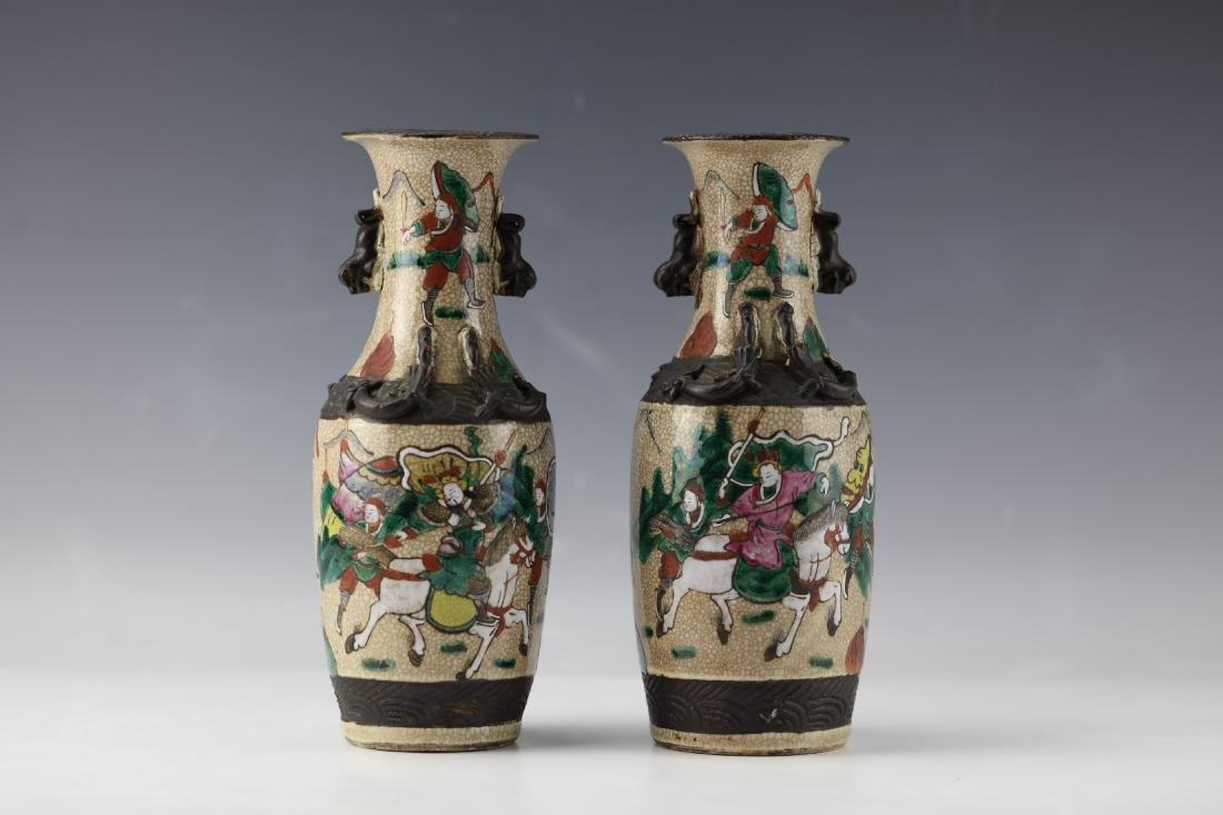 A Pair of Famille Rose Porcelain Jar with  Qianlong Mar - 4