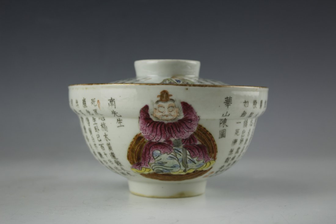 A FAMILLE ROSE Heroes PORCELAIN Bowl W Daoguang Mark