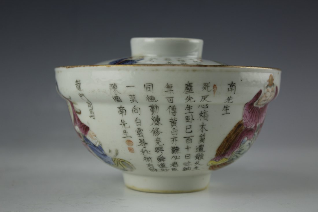 A FAMILLE ROSE Heroes PORCELAIN Bowl W Daoguang Mark - 2