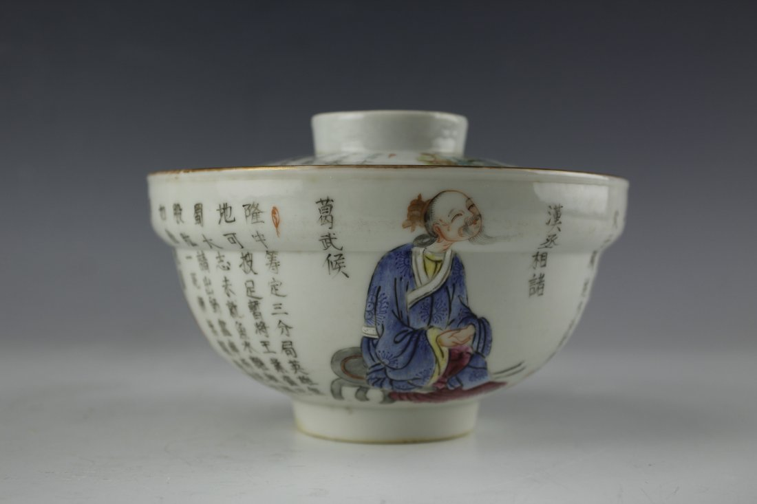 A FAMILLE ROSE Heroes PORCELAIN Bowl W Daoguang Mark - 5