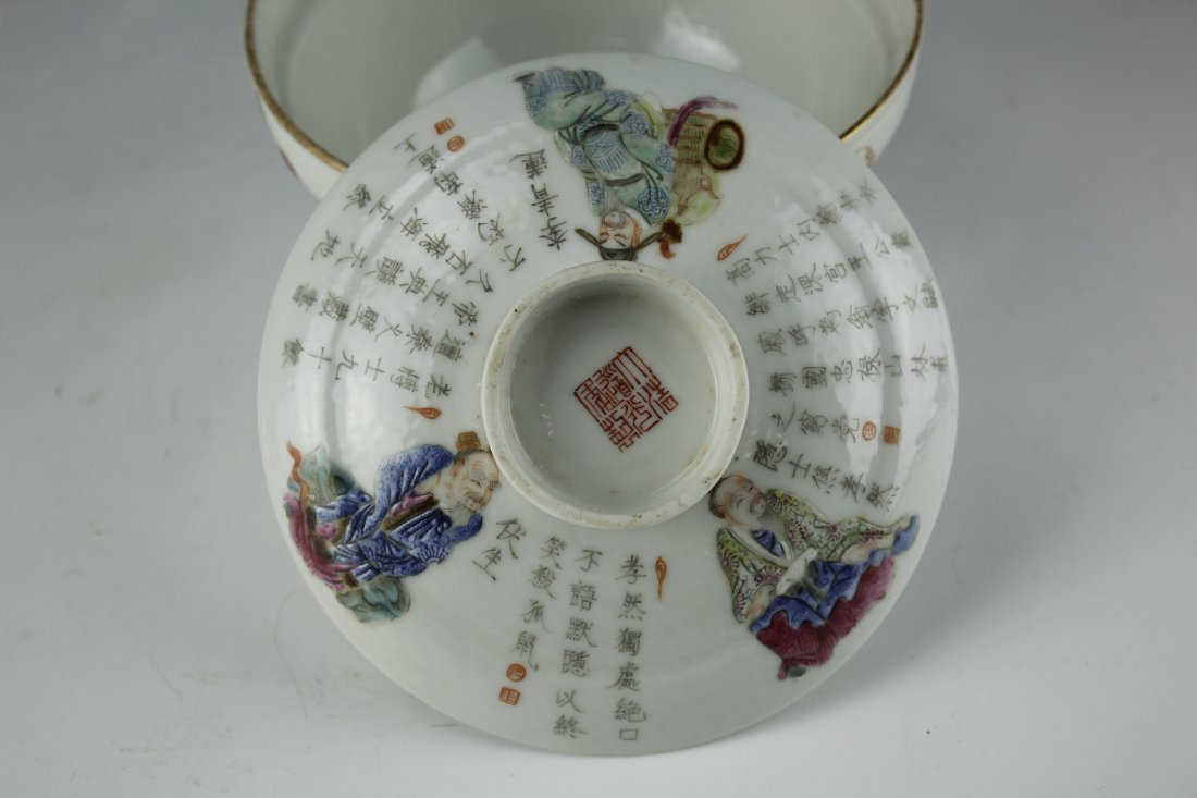A FAMILLE ROSE Heroes PORCELAIN Bowl W Daoguang Mark - 7
