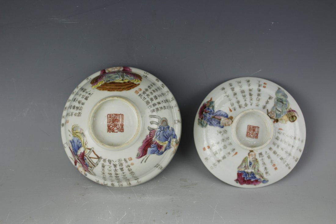 A FAMILLE ROSE Heroes PORCELAIN Bowl W Daoguang Mark - 8