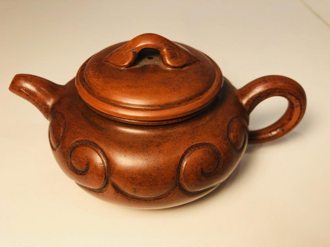 Zisha Clay Teapot Shengxin TaoQi Mark