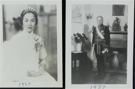 Embarrassdor Sze Photo and Shi Zhaoji Tang Yuhua 1937
