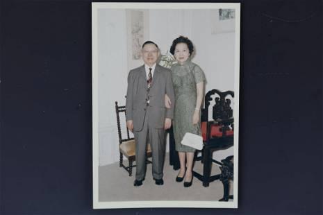 Photo of Kuo PingWen or Guo Bingwen w Ruth Kuo Signed