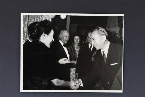 Madame Chiang or Jiang Song Meiling Photo