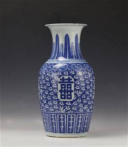 An Ice_Plum Blue White Double Happiness Porcelain Vase
