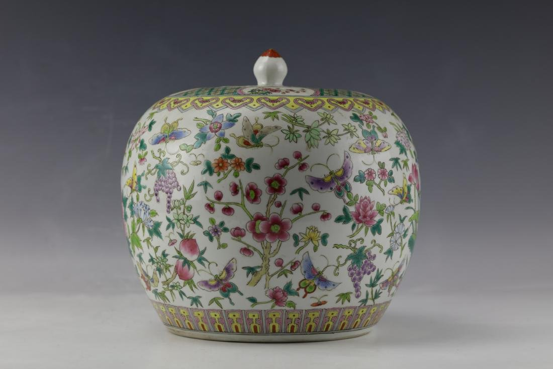 A Famille Rose Porcelain Jar  with Cover - 2