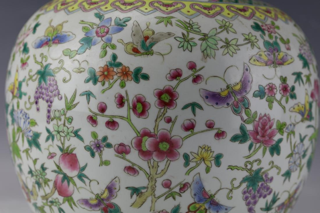 A Famille Rose Porcelain Jar  with Cover - 3