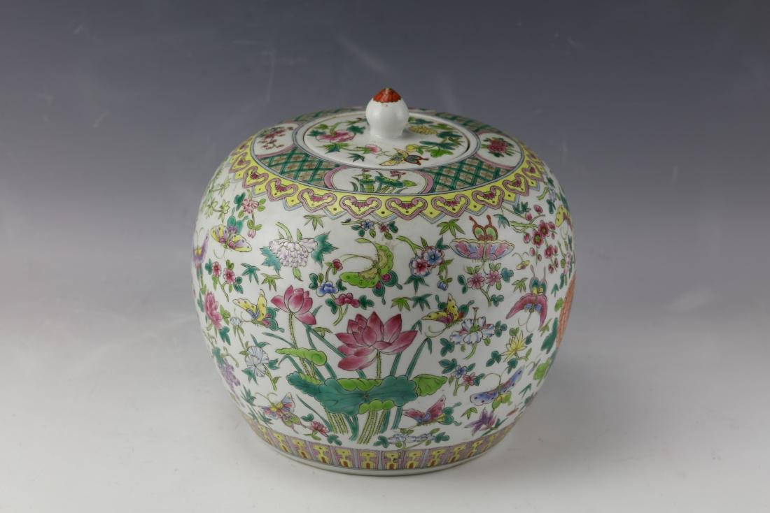 A Famille Rose Porcelain Jar  with Cover - 4