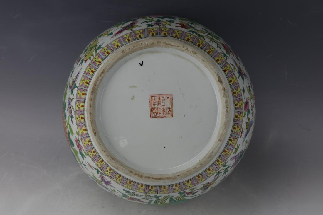 A Famille Rose Porcelain Jar  with Cover - 8