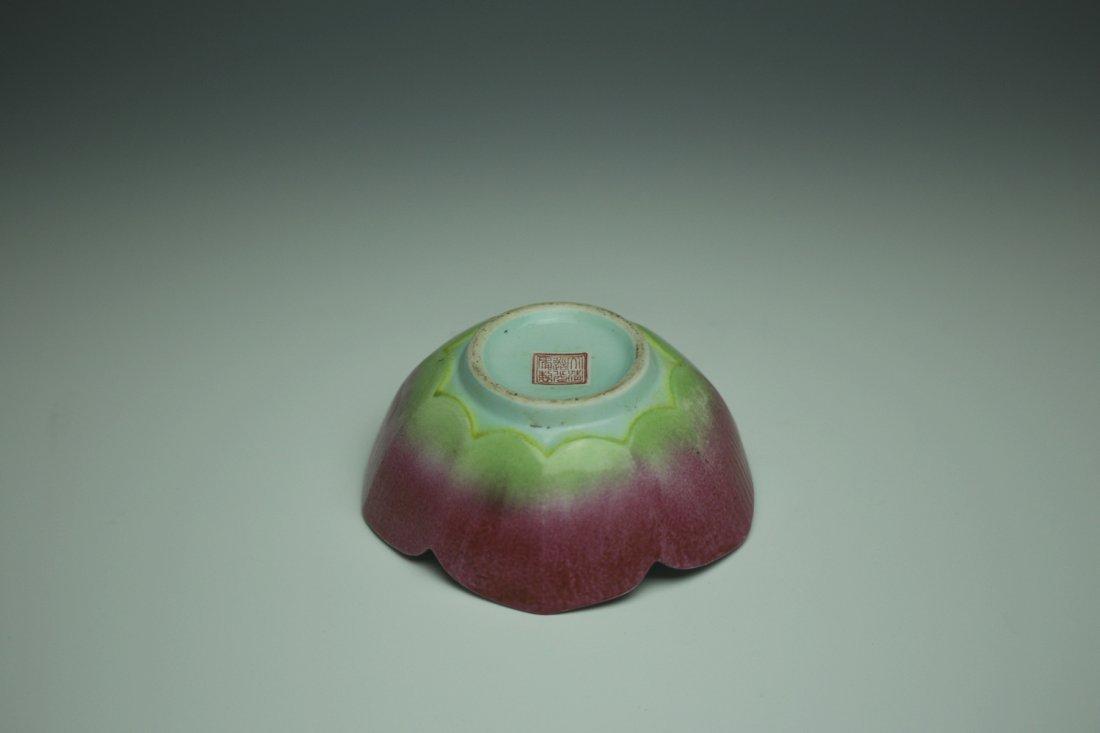 A Daoguang  Famille Rose Porcelain Lotus Bowl - 2