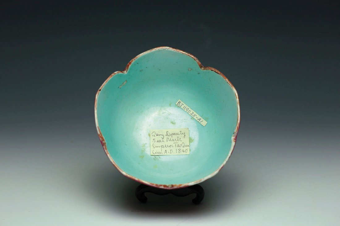 A Daoguang  Famille Rose Porcelain Lotus Bowl - 3