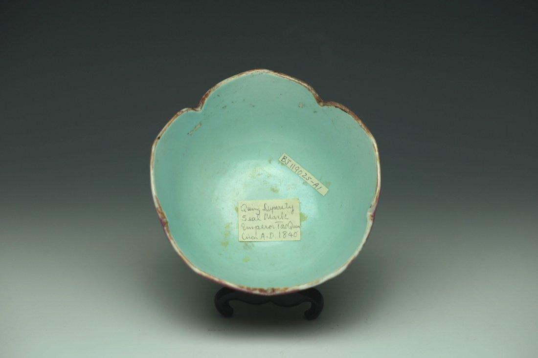 A Daoguang  Famille Rose Porcelain Lotus Bowl - 5