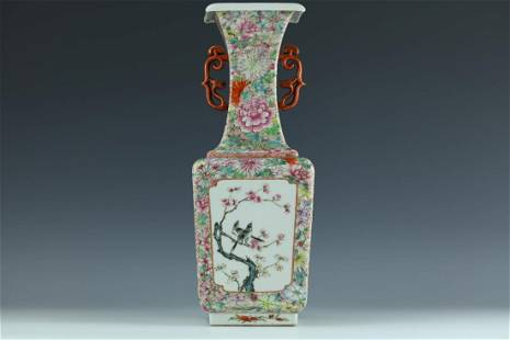 A Rare Chinese Famille Rose Birds and Floral Square