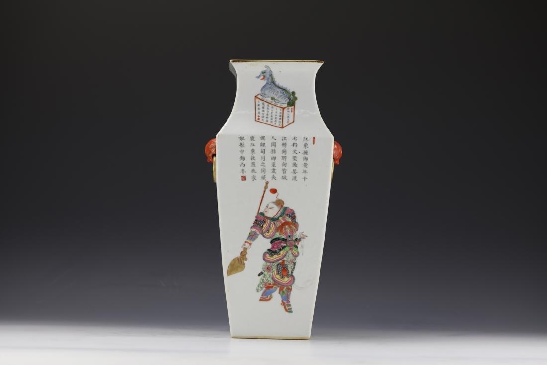 A Famille Rose Figural Poem Square Vase