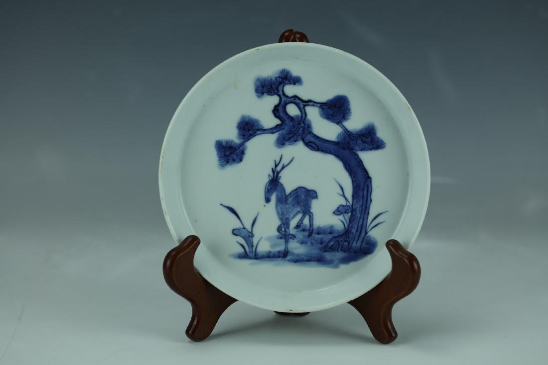 A Blue and White Porcelain Brush Washer Chenghua Mark