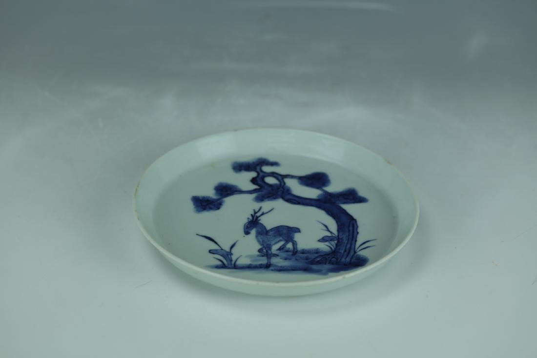 A Blue and White Porcelain Brush Washer Chenghua Mark - 3
