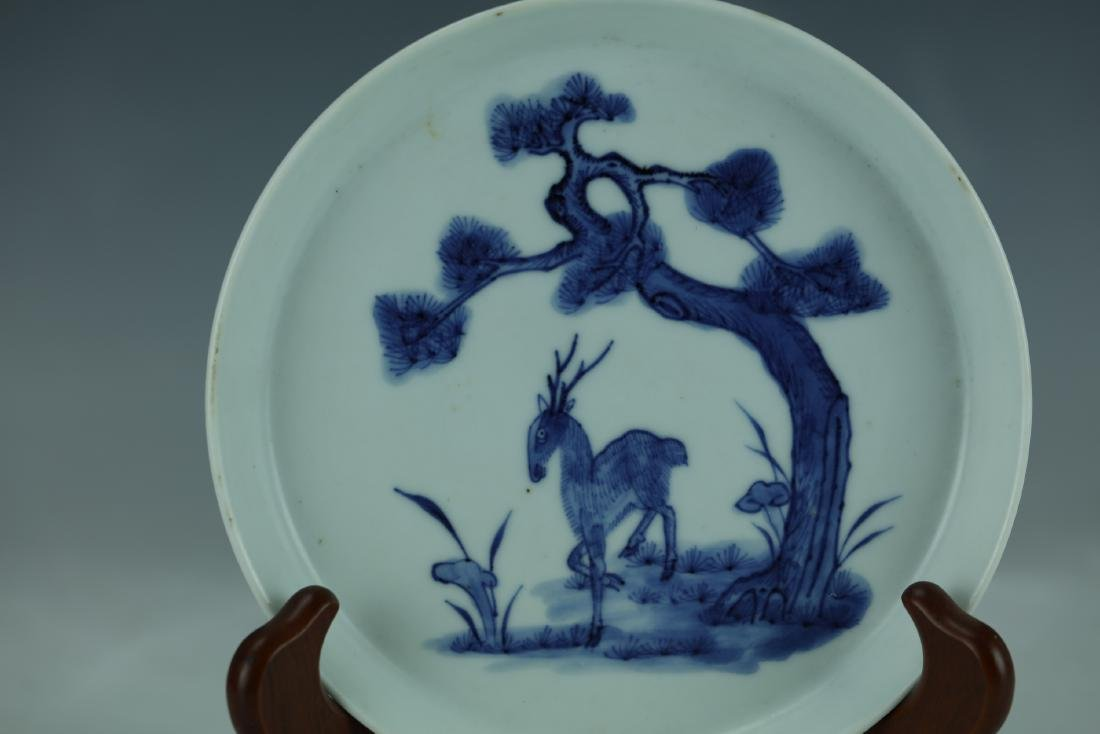 A Blue and White Porcelain Brush Washer Chenghua Mark - 5